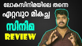 The Revenant Hollywood Movie Malayalam Review