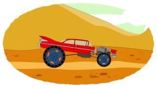 Zeichentrick-Malbuch - die Monster-Trucks. Teil 2