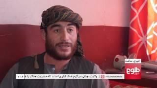 LEMAR News 07 October 2016 /د لمر خبرونه ۱۳۹۵ د تلې ۱۶