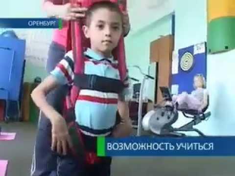 Эти дети не хуже других