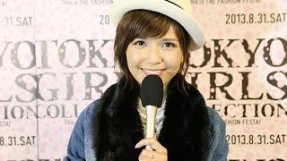 2013年8月31日さいたまスーパーアリーナにて東京ガールズコレクション20...