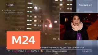Подозреваемый в поджоге квартиры в Новокосино арестован на два месяца - Москва 24