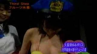 ミニスカポリス 久留須ゆみ 果物 thumbnail