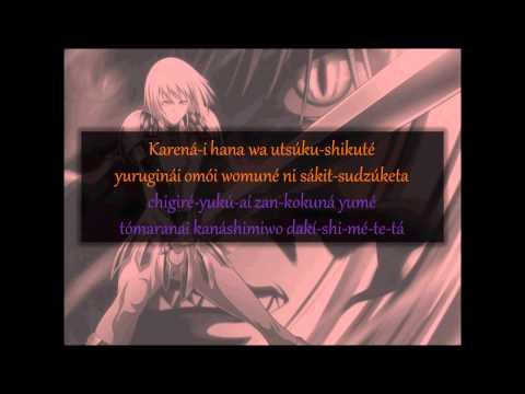 Danzai No Hana - Claymore Ending OST (Karaoke)