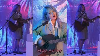 유지희 (YUJIHI) - 파란밤 (Blue Night) [Official Live Video]