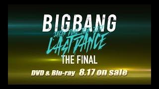 BIGBANG JAPAN DOME TOUR 2017 -LAST DANCE- : THE FINAL (TEASER-SPOT_DVD & Blu-ray 8.17 on sale)