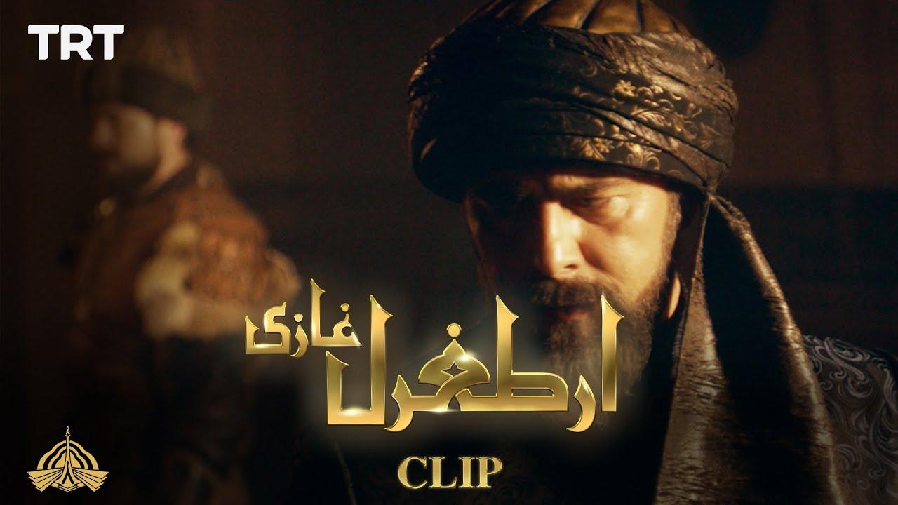 Ertugrul Ghazi meets Vizier Sahabettin l CLIP