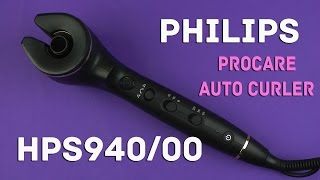 распаковка philips procare auto curler hps940 00