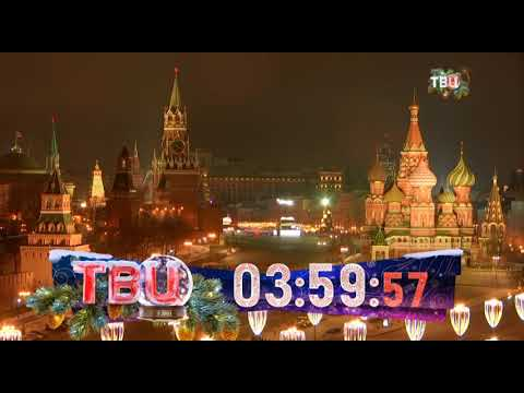 Рестарт эфира ТВЦ +2 (23.12.2020).