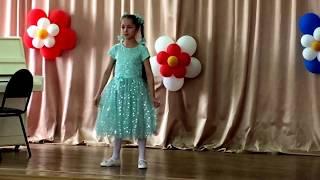 Ксения Солдатова - Вприпрыжку
