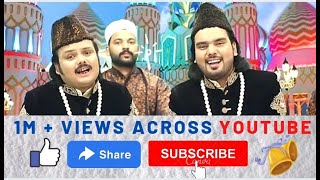 रमजान की सबसे हिट क़व्वाली |Zamana Chutey Hum Na Chodenge DareGharibnawaz| Niazi Nizami Brothers 2019