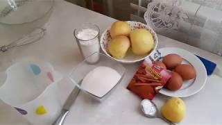 Яблочный пирог Шарлотка классический рецепт вкус из нашего детства