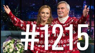 Альбина Джанабаева и Валерий Меладзе. Вечерний Ургант. 1215 выпуск от 12.12.2019
