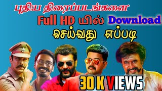 moviesda in 2019 tamil movie download