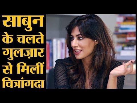 Soorma बनाने वाली Chitrangada Singh के फौजी बचपन, मॉडलिंग और एक्टिंग के किस्से | The Lallantop