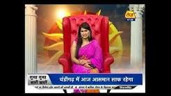 Choti Maa Bhavana: Daily Horoscope | October 09, 2017 | 7 AM