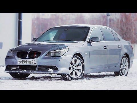 BMW 5 e60 МЕЧТА по ДЕШМАНУ. Стоит ли ПОКУПАТЬ?