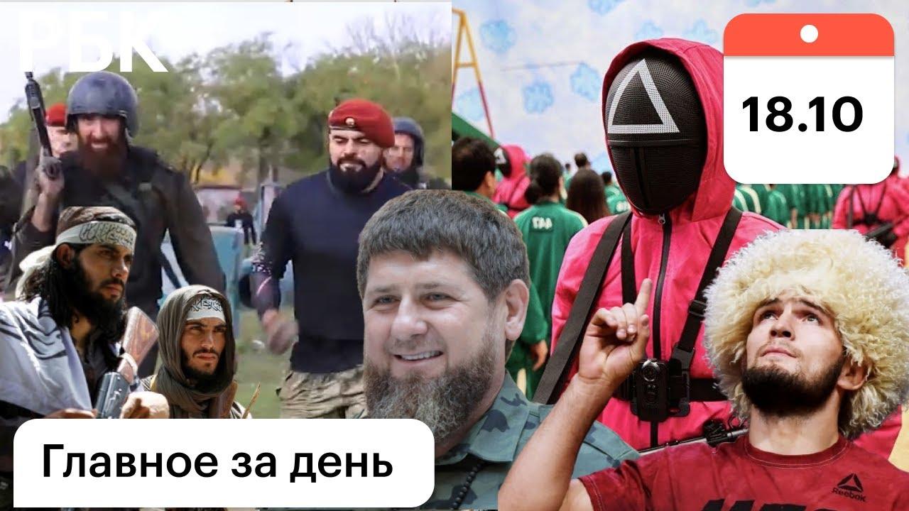 Краповый берет видео конфликта Витязя с бойцами Чечни ИГ уничтожим шиитов талибы Ссора с НАТО