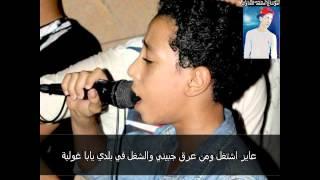 مهرجان أب وابنه خايب   أبوالشوق   محمود الصغير  توزيع أبوالشوق زعيم ميكانيكا الفن