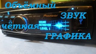 CD/MP3-ресивер с USB Pioneer DEH-8300SD. #Buy NOW 60$