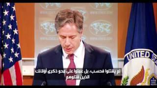 مقتطفات من كلمة نائب وزير الخارجية أنتوني بلنكين حول تقرير حرية الاديان ٢