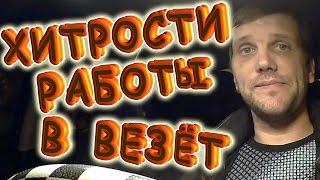 Смотреть видео Рутакси такси в Москве