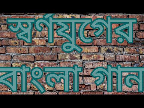 bengali-old-song-|-rabindra-sangeet-|-sandakphu-trek-|-bangla-song