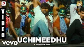 Sindhanai Sei - Uchimeedhu Video | SS Thaman