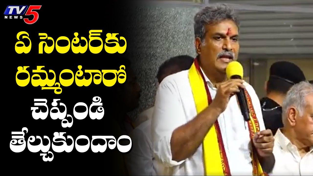 Download TDP MP Kesineni Nani Full Speech   Chandrababu Naidu Deeksha   TV5 News Digital