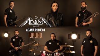 Adana Project - Araks  2021