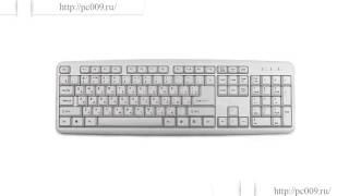 видео Использование клавиатуры