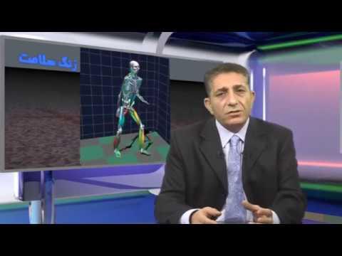 TV 80: Walking benefits for health فواید  پیاده روی و راه رفتن