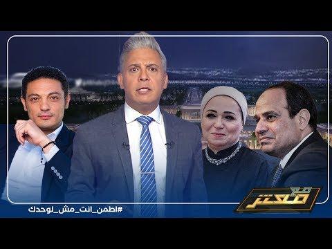 #معتز_مطر بالارقام #مصر 'الفقيرة اوي' تمتلك قصور اكثر من أي دولة فى العالم ..!!