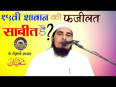 #Covid19 Super Power Me #Jung By Sheikh Basheer Habib Madani Nepal from YouTube · Duration:  7 minutes 12 seconds