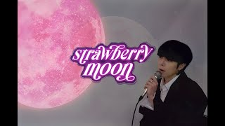 IU(아이유) _ strawberry moon COVER by 김나노 kimnano