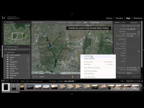 Скринкаст #06. Как привязать фотографии к GPS-координатам?