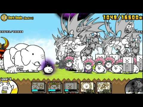 The Battle Cats - Dark Souls (Hard+++)
