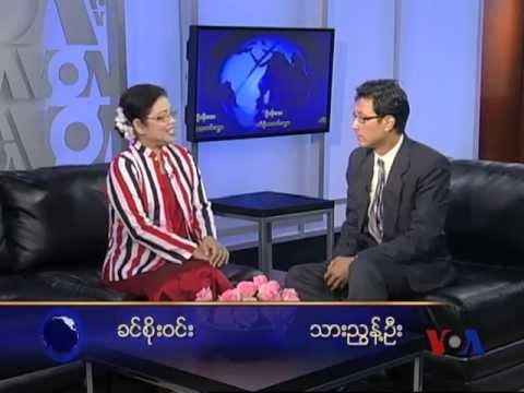 Burmese TV Magazine - Sept. Final Week Program