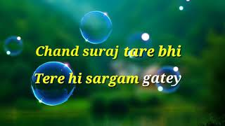 Aja prabhu mere karaoke song with lyrics