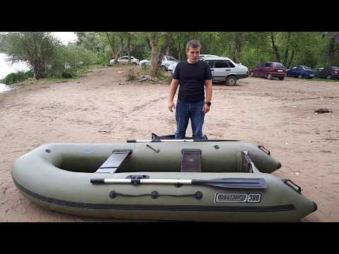 Надувная лодка ПВХ Навигатор 300 Эконом Обзор надувной лодки