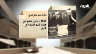 موسوعة العربية  العلامة محمد الخضر حسين
