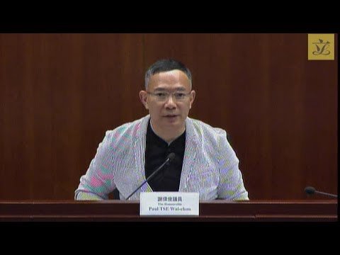 Select Comm to Inquire into Matters about Agreement between CY LEUNG & UGL Ltd(2017/06/01)