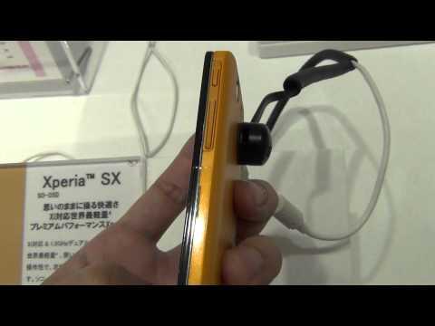 Xperia SX SO-05Dの外観