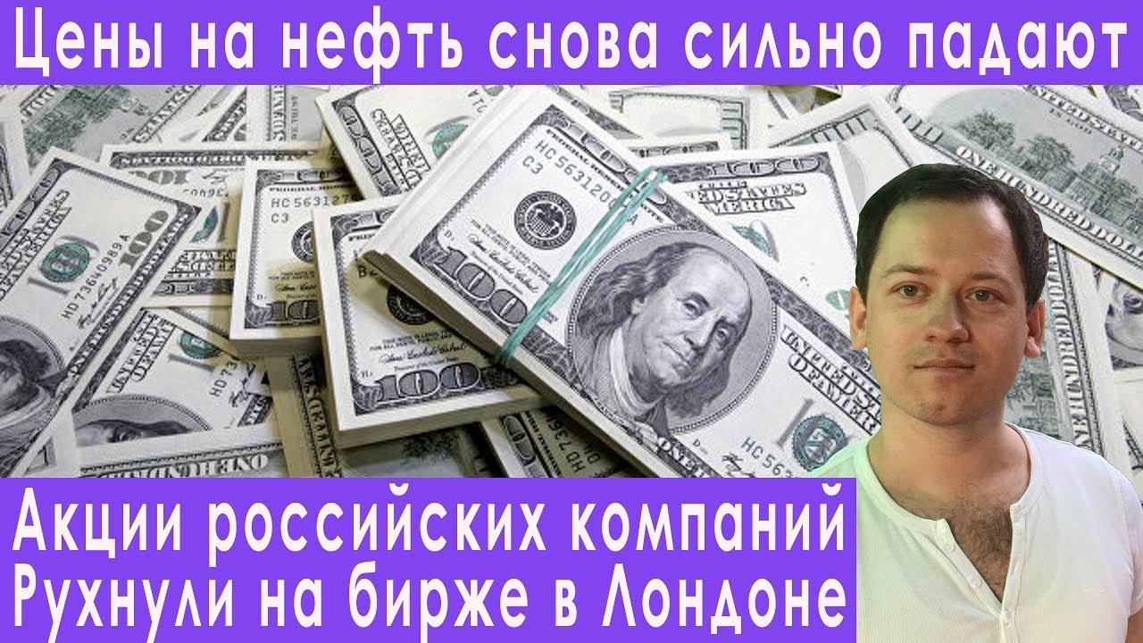 Лондонская биржа валюта торги эффективные советники на форекс