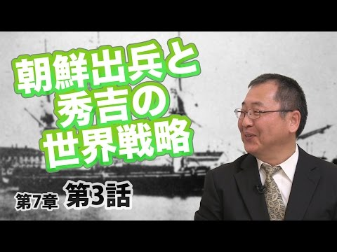 韓国「韓国に歴史的なものが少ないのは、秀吉の朝鮮出兵で日本軍がことごとく韓国の歴史的なものを破壊したから」秀吉が朝鮮出兵した本当の理由