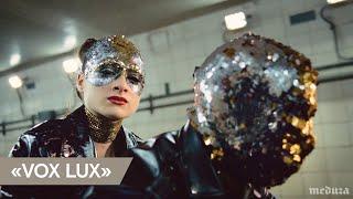 «Vox Lux». Трейлер