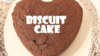 Biscuit Cake | How To Make Biscuit Cake | Quick & Easy Cake | Simply Jain