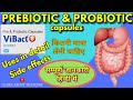Prebiotic and Probiotic capsules  / Vibact capsules uses, side effects LEARN ABOUT MEDICINE