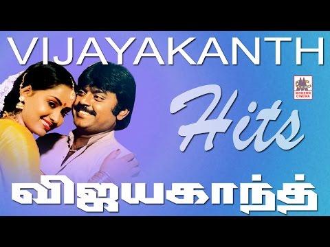 Vijayakanth Super Hit Songs Juke Box   விஜயகாந்தின் இனிய காதல் பாடல்கள்