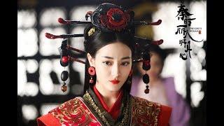 ❤ Очень классная дорама ❤ Лучезарная красавица эпохи Цинь ❤ Трейлер к дораме❤
